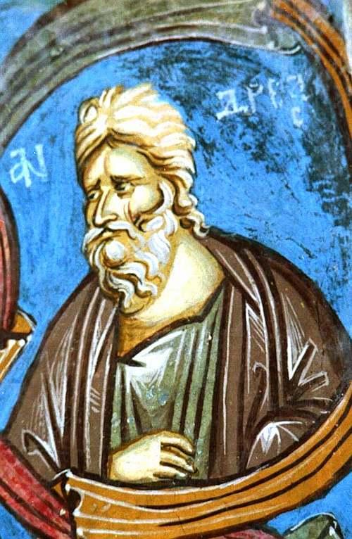 Św. Andrzej, Macedonia, 14w