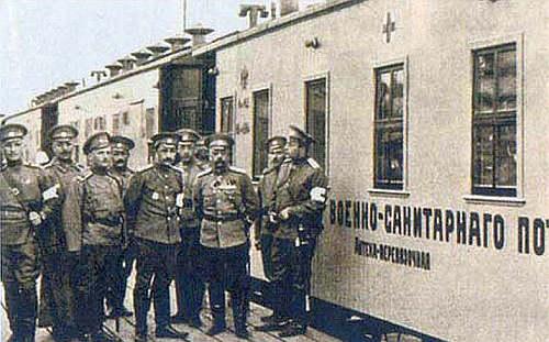 1915 rosyjski pociąg sanitarny