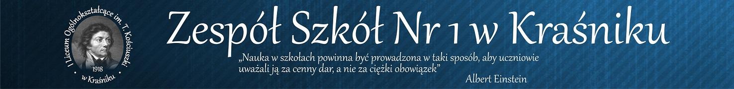 Logo Zespół Szkół Nr 1 w Kraśniku