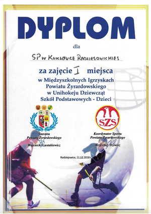 dyplomy_sportowe022jpg [300x424]