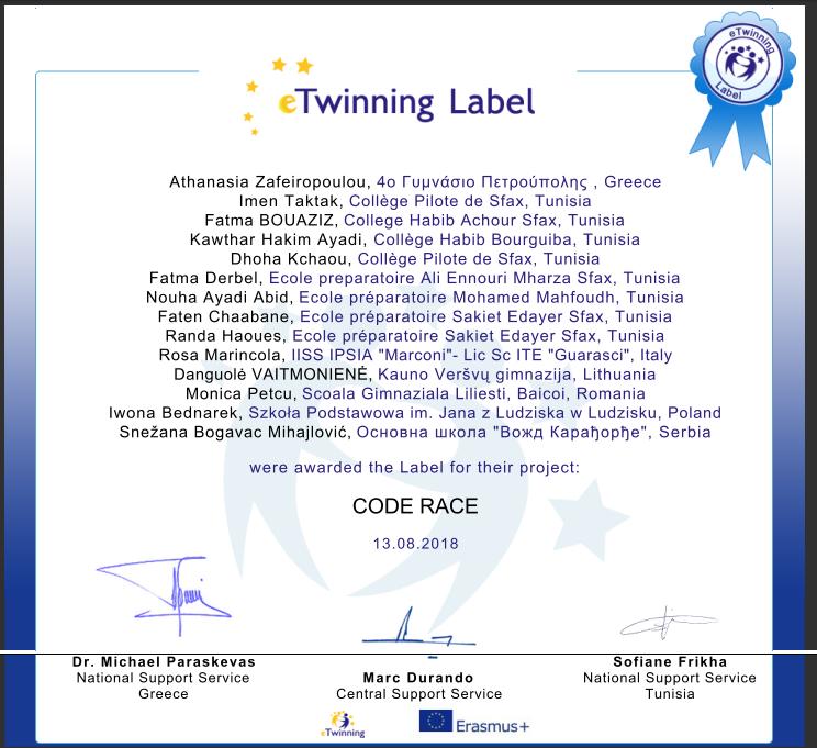 certyfikatpng [744x681]