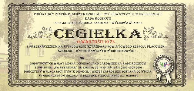 cegielka.png
